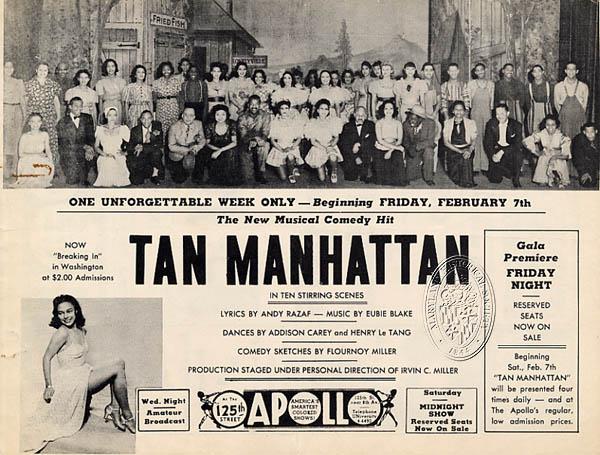 1941 02 Tan Manhattan ad et photo casting.jpg