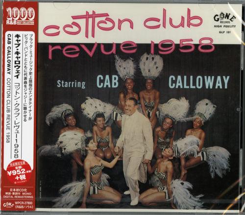 CD Cotton Club Revue 1958 - Japan WARNER.JPG