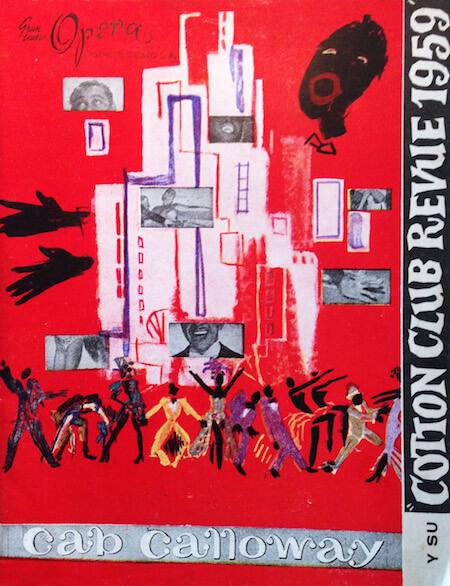 1959 Cotton Club Revue Buenos Aires.jpg