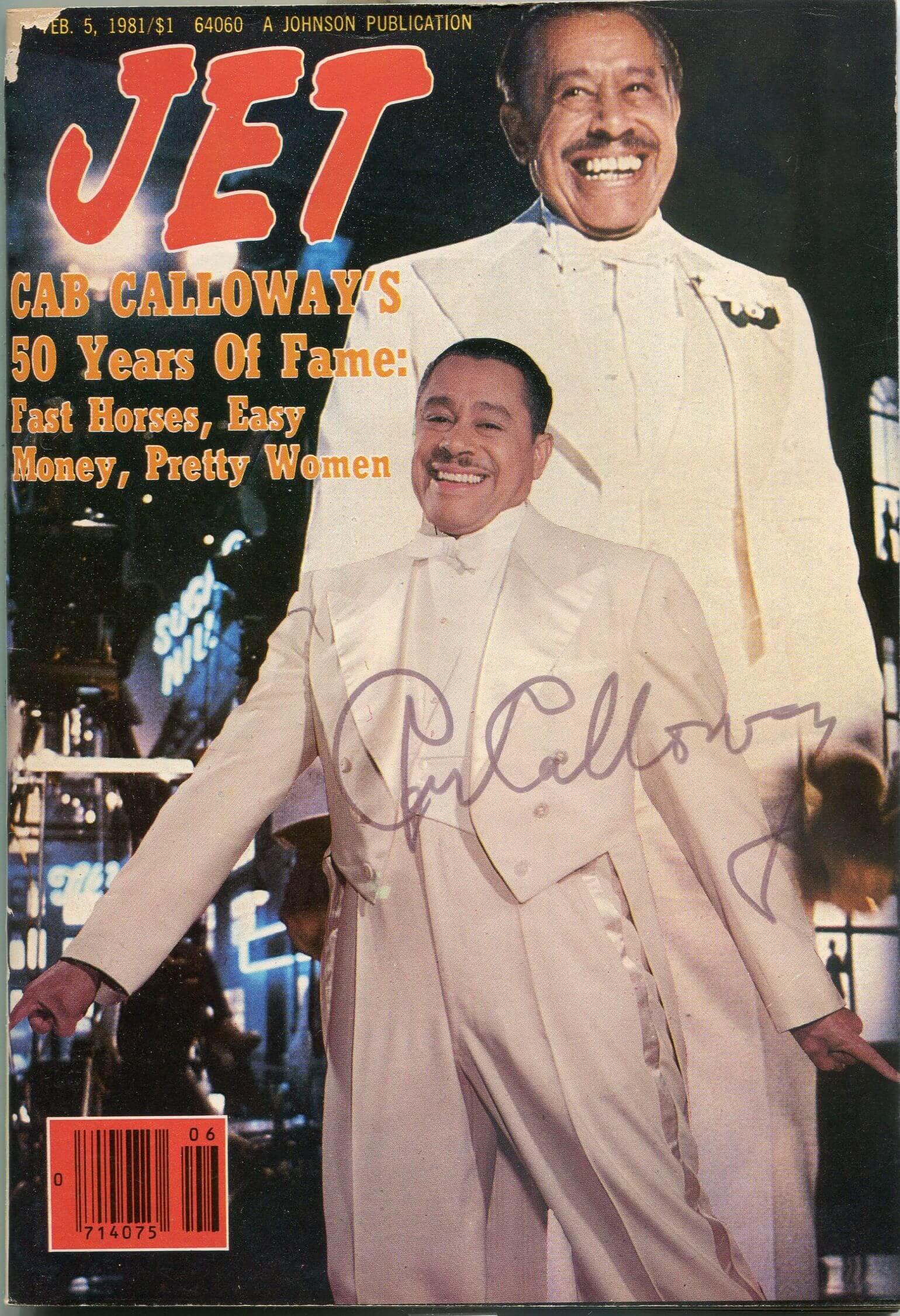 22 JET Magazine 1981 Cab cover.jpg